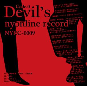 C90 Devil's Code.0 ジャケット